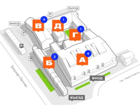 Loft-апартаменты Студио №8 (Studio #8)